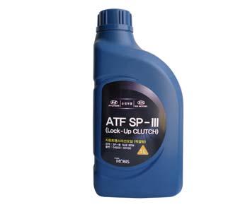 ATF 04500-00100