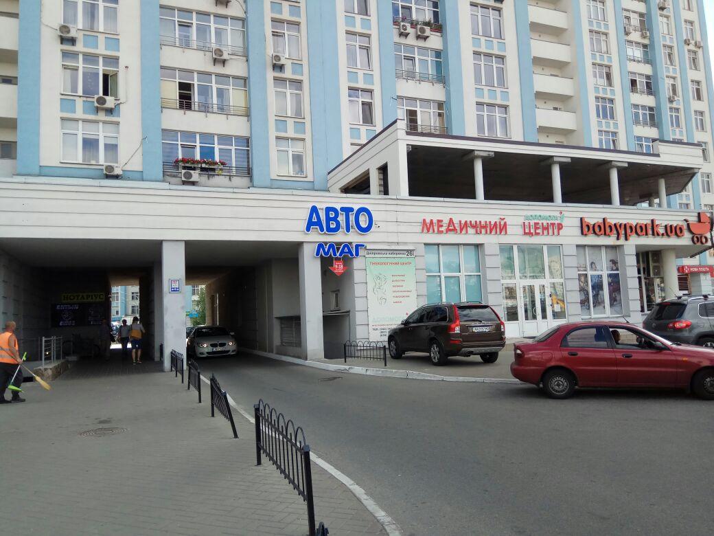 """Магазин """"АВТОМАГ"""""""